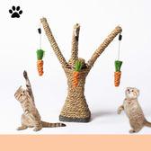 貓爬架劍麻繩 貓抓板 貓爬架 貓玩具劍麻磨爪貓抓柱跳台寵物用品   IGO