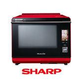 現貨 SHARP 水波爐 AX-XP4T 雙層燒烤 紅外線濕度溫度感應 公貨 AX-XP4T(R)