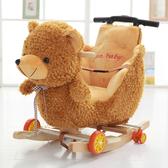 兒童木馬兩用搖搖馬兒童搖椅寶寶玩具實木帶音樂拉杆搖車周歲禮物xw 【快速出貨】