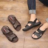 涼鞋 涼鞋 【越南橡膠】韓版防滑休閒舒適耐磨外穿質量男士涼鞋厚底夏季新款