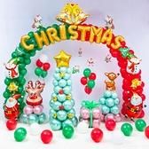 圣誕節裝飾場景布置幼兒園創意美陳道具用品柱拱門圣誕節氣球飾品
