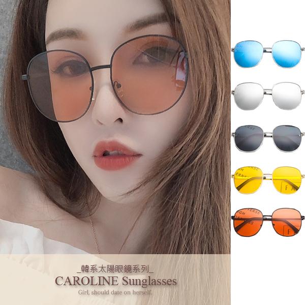 《Caroline》今年度最新網紅款潮流行時尚百搭抗UV太陽眼鏡 71472
