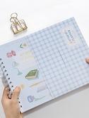2020年學習計劃本日歷日程本時間管理筆記本子【聚寶屋】