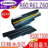 LENOVO 電池(九芯超長效)-聯想 電池- IBM R500,T500,Z60E,Z60M,Z61E,Z61M,Z61P,92P1141,92P1128