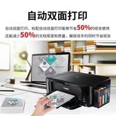 打印機手機無線專業小型作業彩色照片噴墨連供復印一體機 【快速出貨】