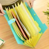 辦公室文件袋 搭扣資料冊 A4文件夾  百姓公館