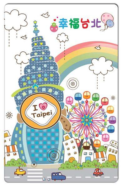 【悠遊卡貼紙】幸福台北 # 悠遊卡/e卡通/感應卡/門禁卡/識別證/icash/會員卡/多用途卡片型貼紙