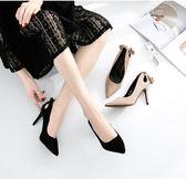 高跟鞋小清新高跟鞋春季流蘇性感絨面淺口高跟鞋細跟女尖頭單鞋 夏洛特