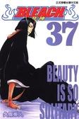 (二手書)BLEACH死神(37)