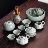 博汝窯功夫茶具陶瓷茶杯套裝家用茶壺蓋碗泡茶器汝瓷開片整套DI