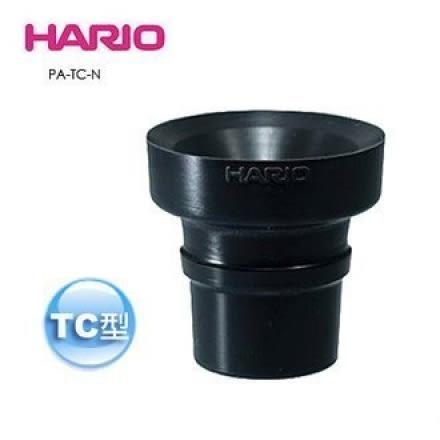 Hario PA-TC-N 虹吸壺 塞風壺 橡圈 橡膠圈 NXA-5/TCA-2/TCA-3/TCA-5