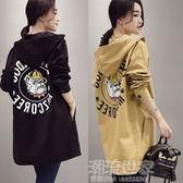 裝新款韓版加肥加大碼胖妹妹小個子中長款薄風衣外套女『潮流世家』