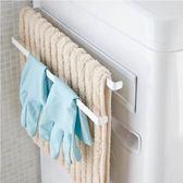 創意廚房雙桿毛巾掛架 免打孔衛生間掛浴巾架 晾曬抹布置物架WY 全館免運折上折