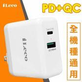 iLeco USB+Type-c快速充電器QC3.0