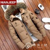 反季清倉吉普盾2018新款冬季貉子毛領男士短款青年羽絨服加厚外套