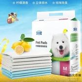 狗狗尿墊加厚除臭小狗貓咪尿片吸水尿布寵物用品【時尚大衣櫥】