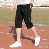 夏季運動短褲男薄款男士休閒褲子七分褲寬鬆速干褲跑步優尚良品