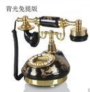 幸福居*TQJ黑色陶瓷燙金田園仿古電話機家用老式座機客廳固定電話機(背光免提版)