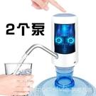 桶裝水抽水器電動壓水器飲水機水龍頭自動上水器智慧抽水器 全館新品85折