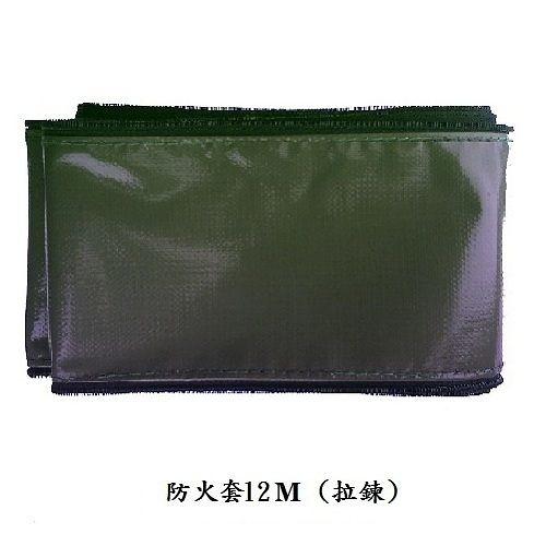 焊接五金網 - 防火套12米