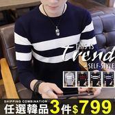 任選3件799長袖T恤韓版質感拼色長袖T恤針織上衣【08B-B1488】