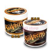 美國 SuaVecito 水洗式髮油 113g 經典/強力款【BG Shop】2款供選