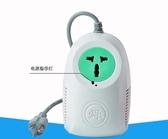 變壓器110V轉220V100W電源電壓轉換器去日本美國加LX春季新品