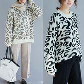 慵懶風豹紋毛衣女秋冬裝 文藝大尺碼基本款印花長袖打底針織上衣 快速出貨