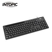 【INTOPIC 廣鼎】KBD-90 多媒體手機架鍵盤