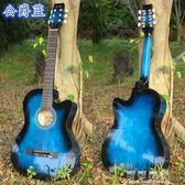 樂器38寸初學者木吉他民謠新手練習入門男女學生兒童jita 化藍色igo 可可鞋櫃