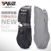 高爾夫球包防雨罩防雨套 潮流小鋪