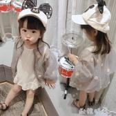 女童防曬衣洋氣薄款防紫外線兒童裝透氣寶寶防曬服外套潮