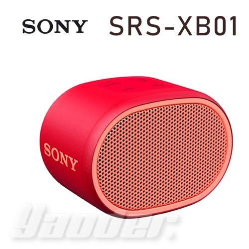 SONY SRS-XB01 紅色 可攜式藍牙喇叭