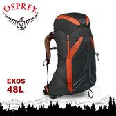 【OSPREY 美國 EXos 48 M 登山背包《火焰黑》48L】後背包/健行/雙肩背包/自助旅行★滿額送
