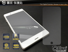 【霧面抗刮軟膜系列】自貼容易forSONY XPeria M5 E5653 專用規格 手機螢幕貼保護貼靜電貼軟膜e
