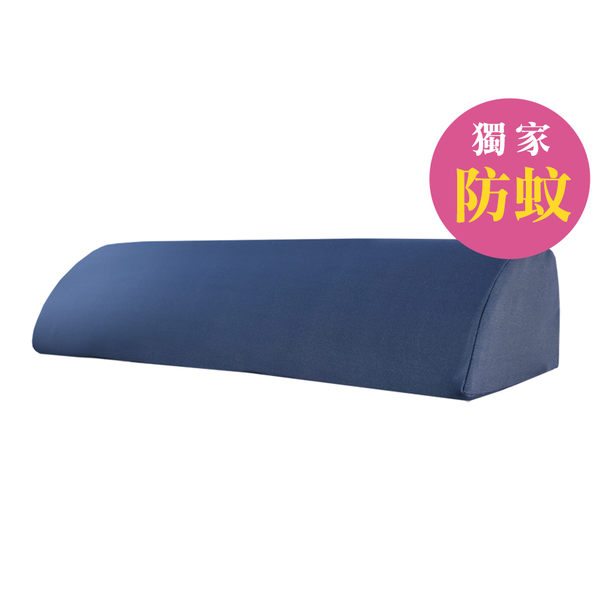 〈L號涼感防蚊〉美體枕SPA按摩適用 半圓護腰墊靠枕 獨家限定特色布料【Prodigy波特鉅】