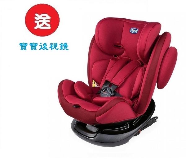 Chicco Unico 0123 Isofit安全汽座 (熱情紅CBB79848.64) 7990元送寶寶後視鏡