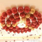 浪漫氣球 煙雨集 網紅馬卡龍生日氣球串 浪漫結婚氣球婚禮婚房裝飾佈置用品 科技藝術館