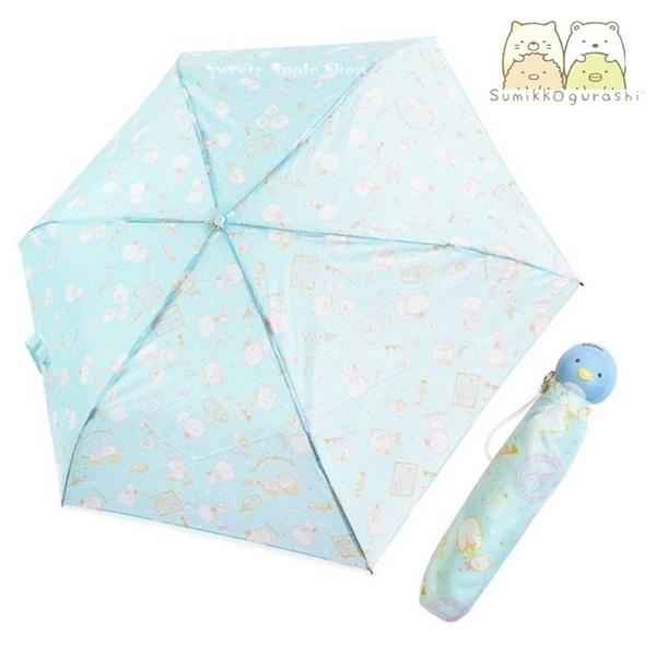 日本限定 角落生物 冰淇淋派對 立体企鵝頭 折疊傘 / 折疊雨傘 (藍色版)