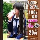 ::可染漂燙剪:: SHANQ JIA【20吋】100%真髮扣式髮片(5扣)-共3色 [62082]