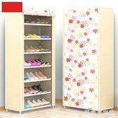 簡易多層鞋架鋼管組裝學生宿舍門后多功能鞋架子經濟型收納小鞋櫃 QG11228『樂愛居家館』