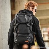 背包男雙肩包女旅行包戶外登山包超大容量旅遊包出差短途行李書包