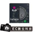 【EC數位】B+W 62mm XS-Pro KSM CPL MRC nano 凱氏環形偏光鏡 CPL偏光鏡 XSP