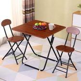 折疊餐桌吃飯桌子家用小戶型桌圓桌大方桌簡易簡約便攜戶外實木紋 st2004『毛菇小象』