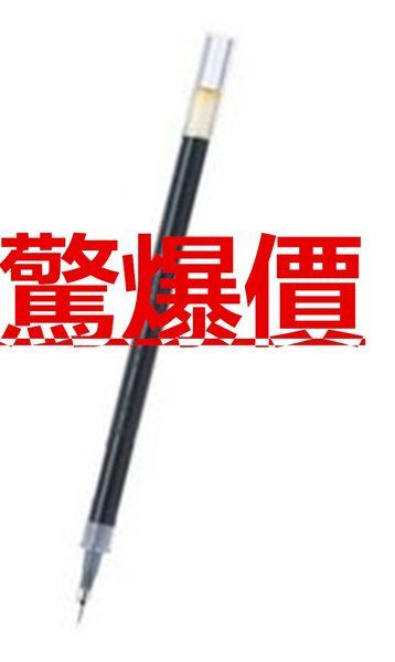 超細鋼珠筆替芯PILOT 百樂 HI-TEC LH-20 (0.5) (0.4)(0.3) 任選 超細鋼珠筆替芯
