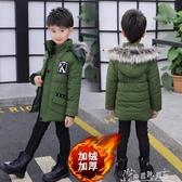 童裝男童棉衣兒童棉服外套加絨加厚棉襖冬裝中大童中長款棉衣羽絨 奇思妙想屋