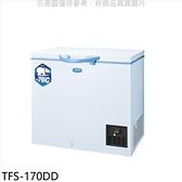 SANLUX台灣三洋【TFS-170DD】超低溫冷凍櫃170L冷凍櫃