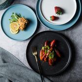【新年鉅惠】北歐創意家用陶瓷菜盤 西餐盤托盤牛排盤子黑色餐具早餐盤圓平盤