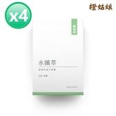 綠咖啡水孅萃【30粒】-超越紅豆水、薏仁-告別蘿蔔、水分平衡【優惠四入組】