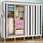 衣櫃 雙人實木衣櫃簡易布衣櫃收納折疊衣櫥組裝經濟型單人簡約現代櫃子 全網最低價最後兩天igo